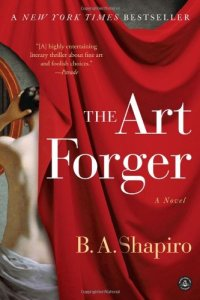 TheArtForger